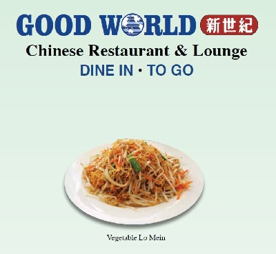 Goodworld chinese restaurantgoodworldgoodworld forumfinder